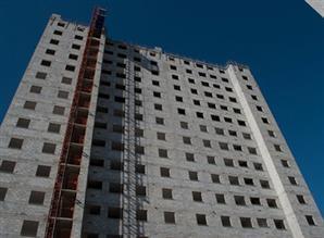Alvenaria Fatto Acqua - Apartamento no Jardim Copacabana - São José dos Campos, SP