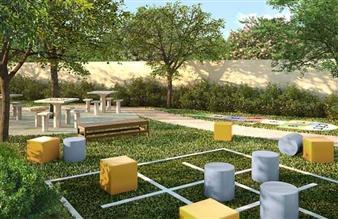 Ilustração Artistica do Jardim dos Jogos